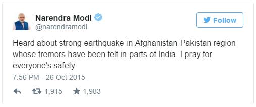 earthquake india 2015