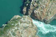 horizontal waterfall